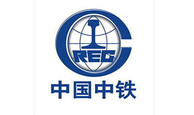 科兴液压合作伙伴-中国中铁