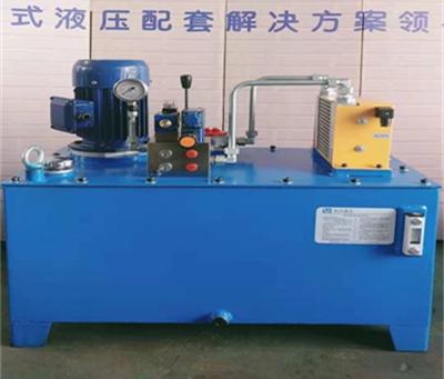 煤矿机械液压泵站